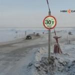 закрытие ледовой переправы в Якутии