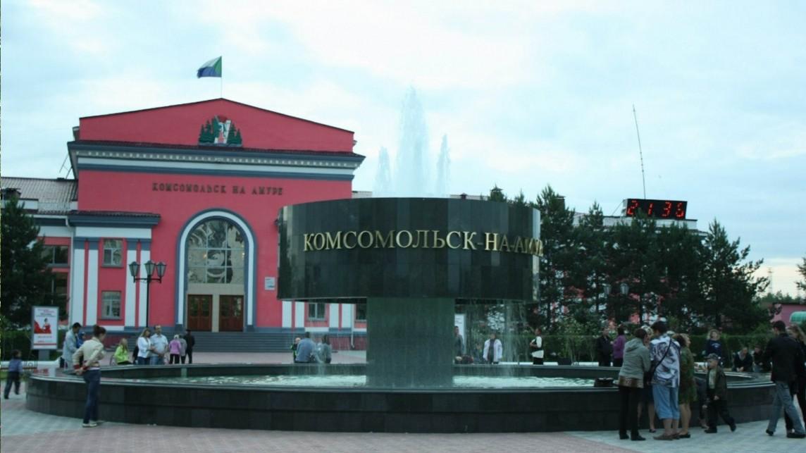 komsomolsk-na-amure
